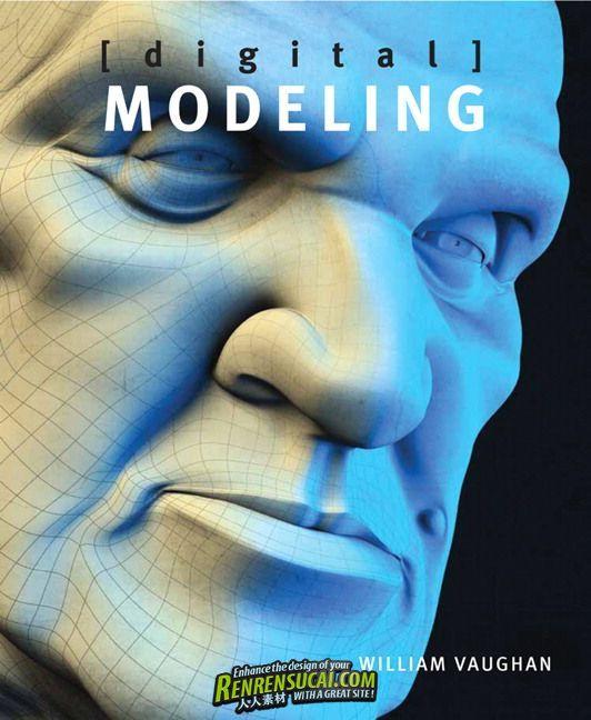 《数字化建模教程》Digital Modeling William Vaughan