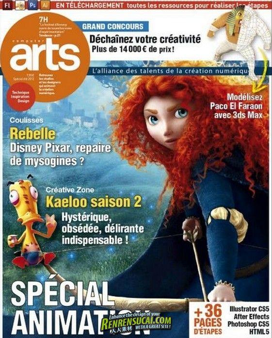 《计算机数字艺术杂志2012年9月刊》Computer Arts Special Ete 2012