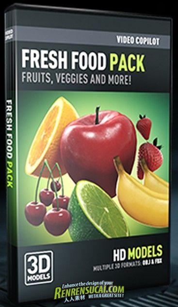 《生鲜食品水果3D模型合辑》Video Copilot Fresh Food Pack