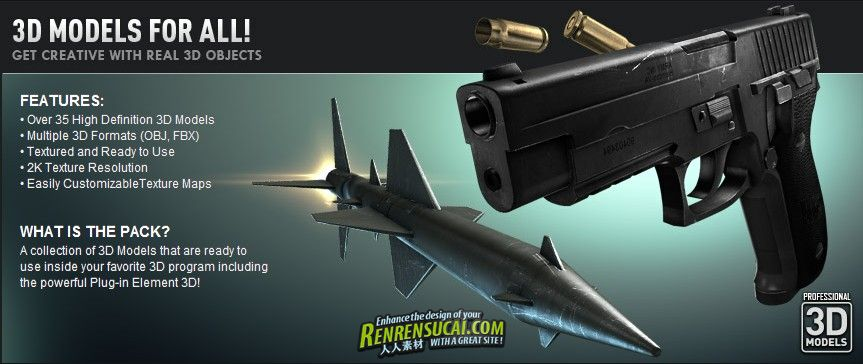 《弹丸武器3D模型合辑》Video Copilot Projectile Weapons Pack