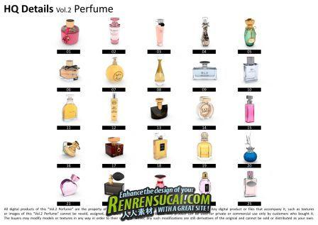 《香水化妆品高精3D模型合辑》HQ Details Vol 2 Perfume