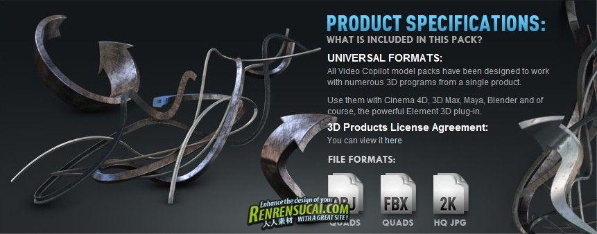 《动态材质设计3D模型合辑》Video Copilot Motion Design Pack