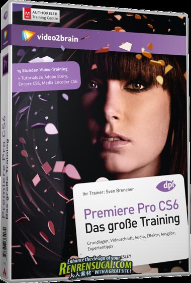 《Premiere CS6 先进技术培训教程》video2brain Premiere Pro CS6 The Great Training German