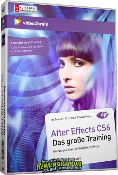 《After Effects CS6专业视频编辑视频教程》video2brain After Effects CS6 The Great Training German