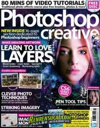 《Photoshop创意杂志2012年第90期》Photoshop Creative UK Issue 90 2012