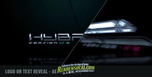 《残像混合Logo AE模板》VideoHive Hybrid 3 273607