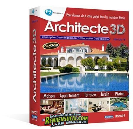《3D建筑软件》Avanquest Architecte 3D Ultimate 2012 v15.0 x86/x64