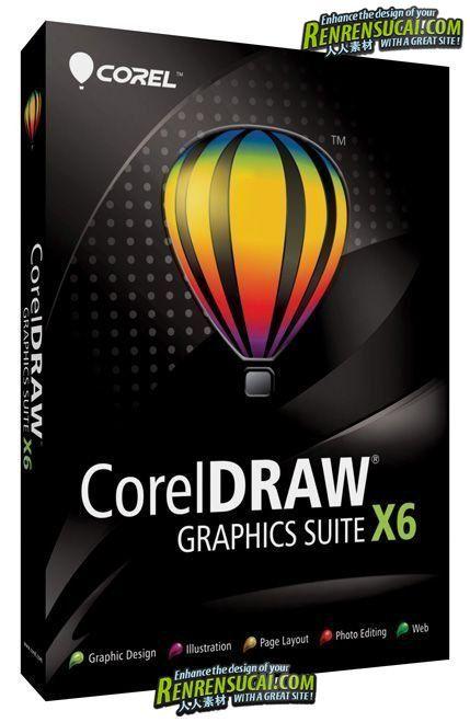 《图形设计套件》CorelDRAW Graphics Suite X6 v16.1.0.843 x32/x64
