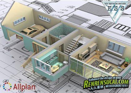 《建筑信息模型分析软件》ESS AX3000 based on Allplan 2012