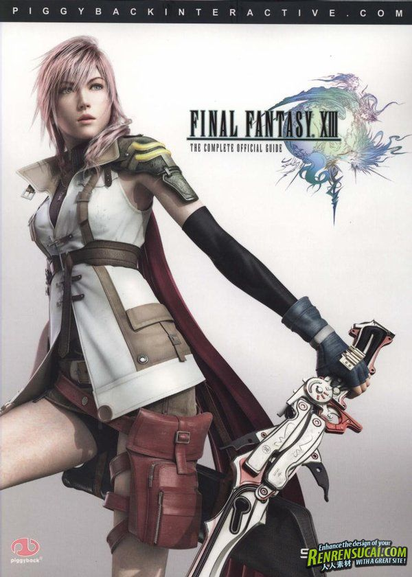 《最终幻想13游戏原画与官方指南》Final Fantasy XIII The Complete Official Guide