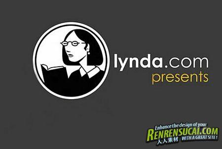 《Lightroom4照片调整教程》Lynda.com Photoshop Lightroom 4 Essentials Enhancing Photos with the Develop Module