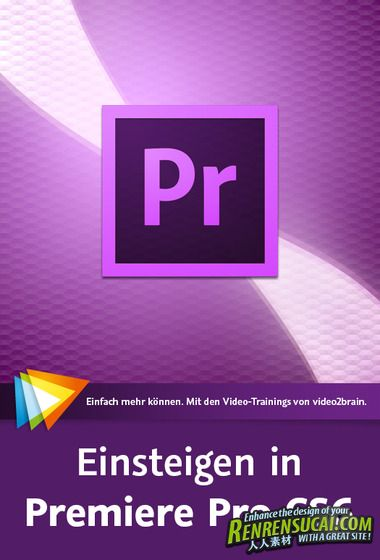 《Premiere CS6 综合训练教程》video2brain Enter in Premiere Pro CS6 German