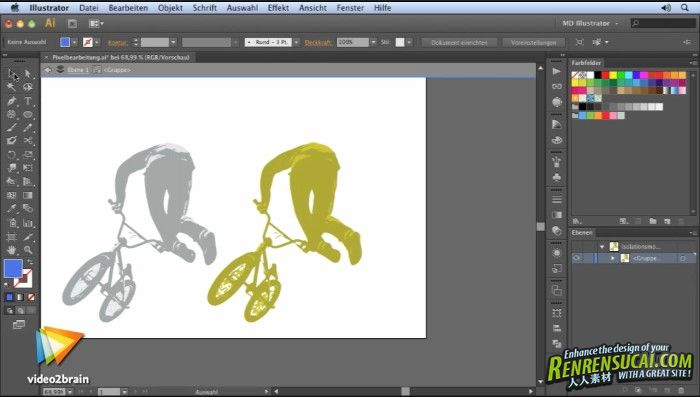 《Illustrator CS6综合训练教程》video2brain Enter in Illustrator CS6 German