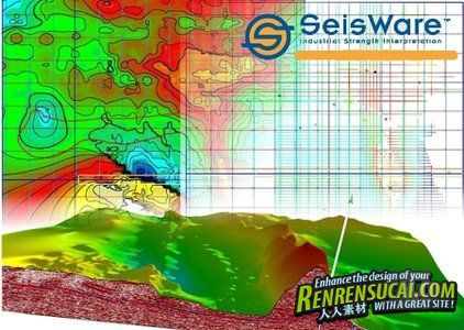 《地震地质解释软件》SeisWare 7.04