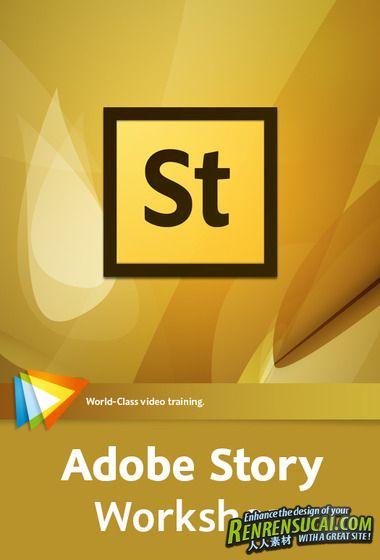 《Adobe Story剧本脚本创作教程》video2brain Adobe Story Workshop English
