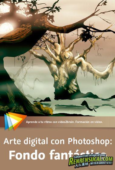 《Photoshop神奇背景数码艺术教程》video2brain Photoshop Digital Art Fantastic Background Spanish