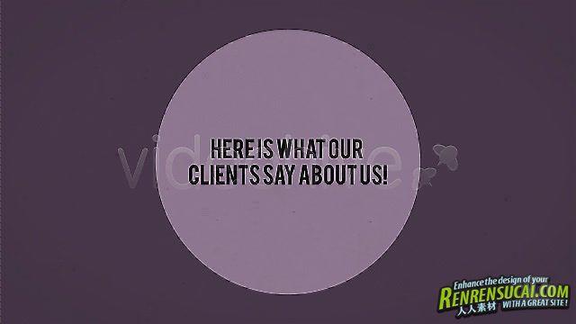《公司项目介绍说明展示 AE模板》Videohive About your company 2194329