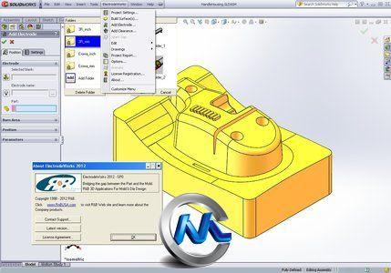 《电极加工插件软件》R&B ElectrodeWorks 2012 SP0 for SolidWorks 2011-2012