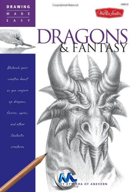 《科幻巨龙手绘绘画书籍》Drawing Made Easy Dragons & Fantasy By Kythera of Anevern