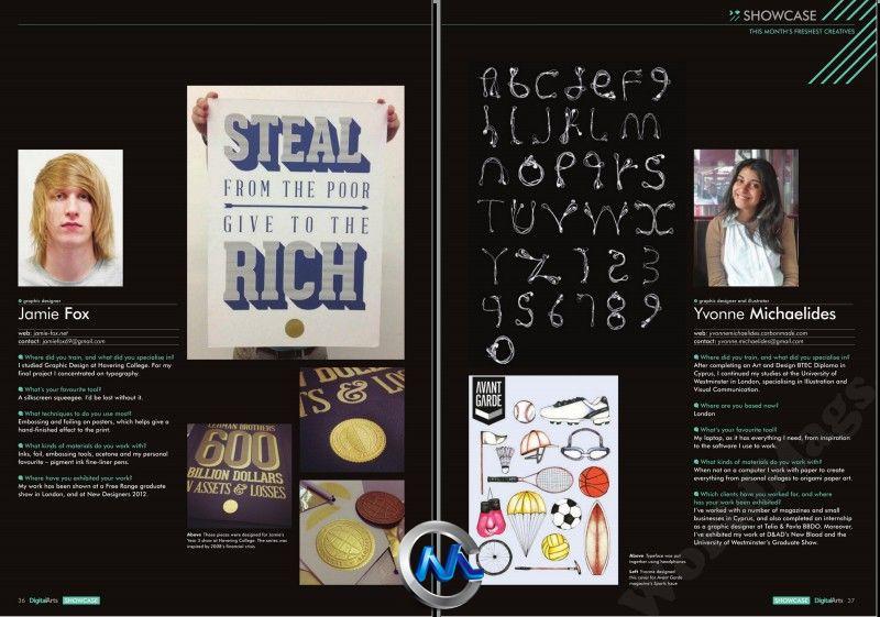 《数字艺术杂志2012年11月刊》DigitalArts November 2012