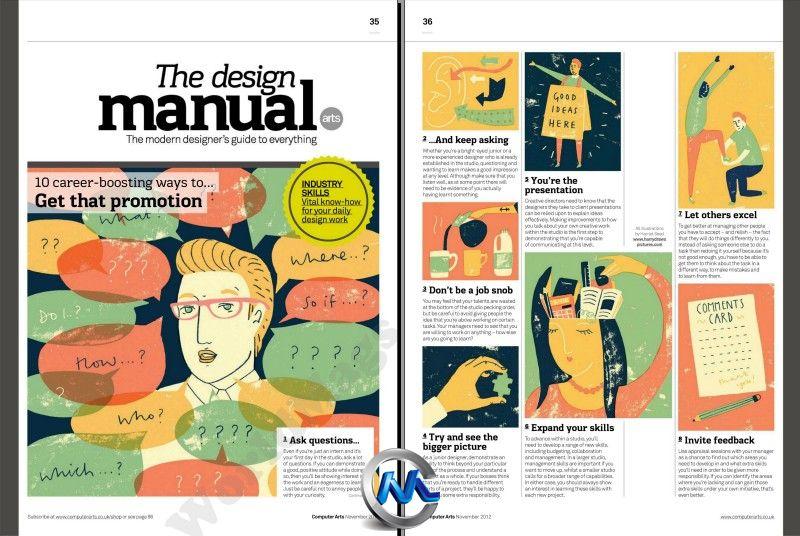 《计算机数字艺术杂志2012年11月刊》Computer Arts November 2012