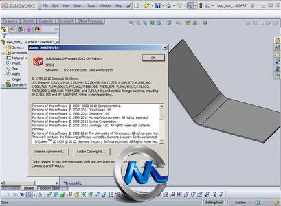 《机械设计软件v2012》SolidWorks 2012 SP5.0