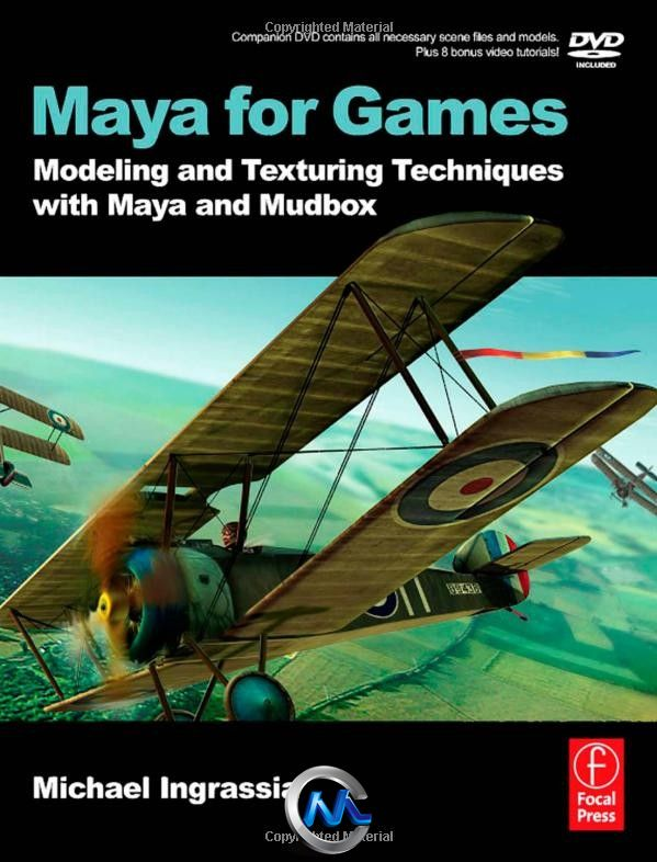 《Maya与Mudbox游戏建模与贴图技术书籍》Maya for Games Modeling and Texturing Techniques with Maya and Mudbox