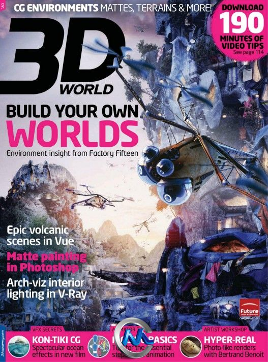 《3D世界艺术杂志2012年圣诞特刊》3D World Christmas 2012