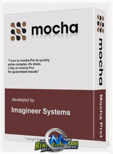 《二维跟踪软件Mocha V3.1版》Imagineer Systems Mocha Pro 3.1 v5680 x64