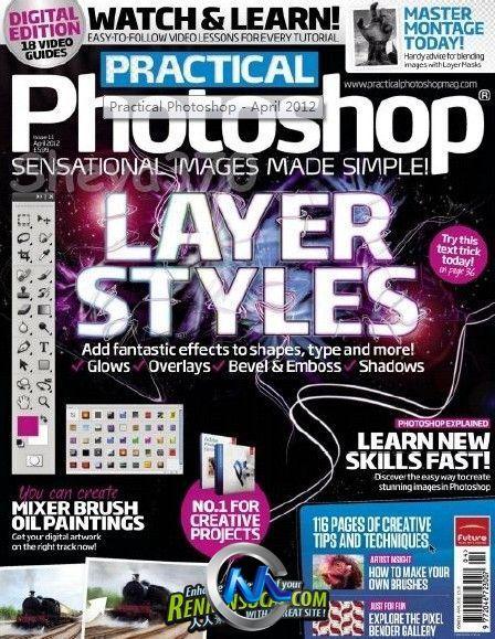 《Photoshop技术指南杂志2012年共12期合刊》Practical Photoshop UK 2012 January-December