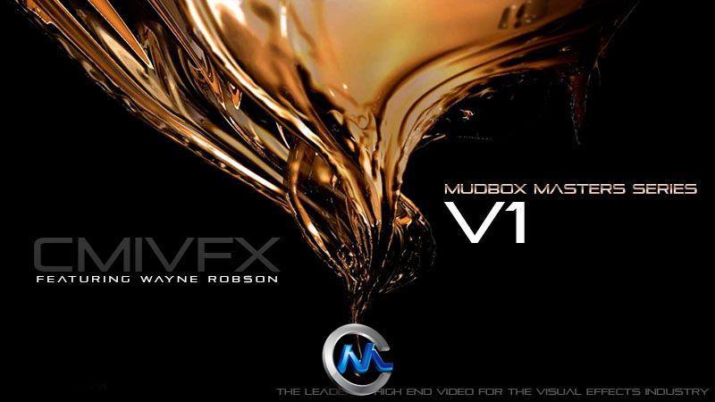 《Mudbox大师班视频教程第一季》cmiVFX Mudbox Master Volume 1