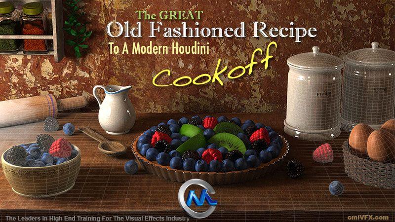 《Houdini获奖创作作品制作过程解密》cmiVFX Houdini Cookoff Recipe