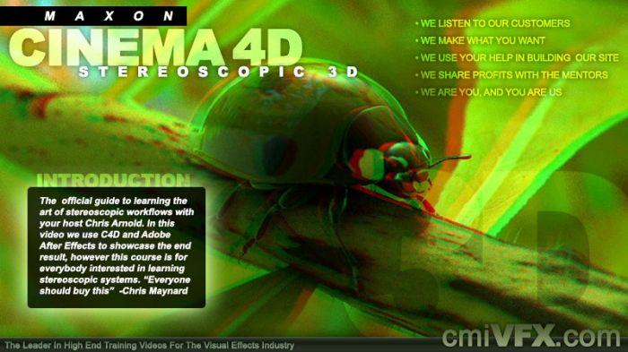 《C4D立体技术视频教程》cmiVFX Cinema 4D Stereoscopic