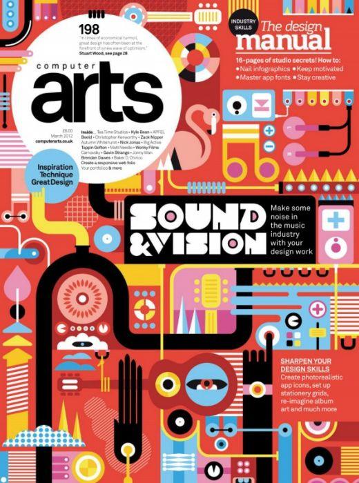 《计算机数字艺术杂志2012年1-12月合辑》Computer Arts 2012 January–December