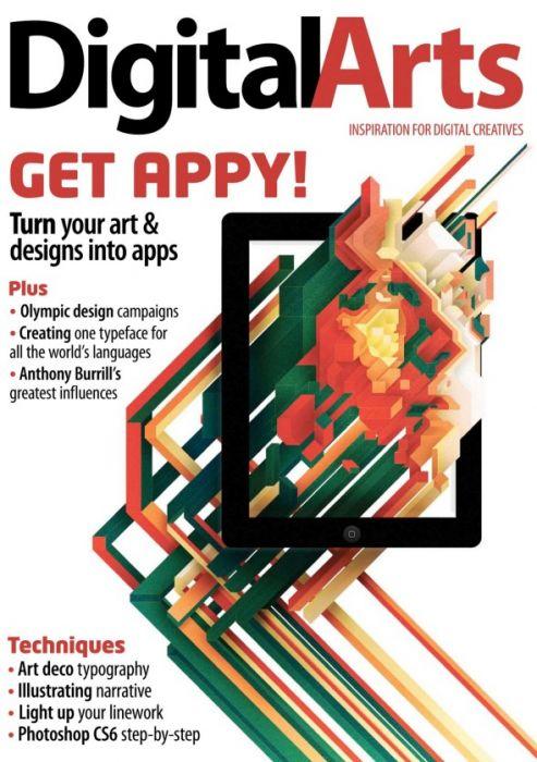 《数字艺术杂志2012年1-12月合辑》Digital Arts 2012 January–December