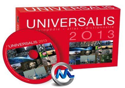 《法国知识性百科全书2013》Encyclopaedia Universalis 2013