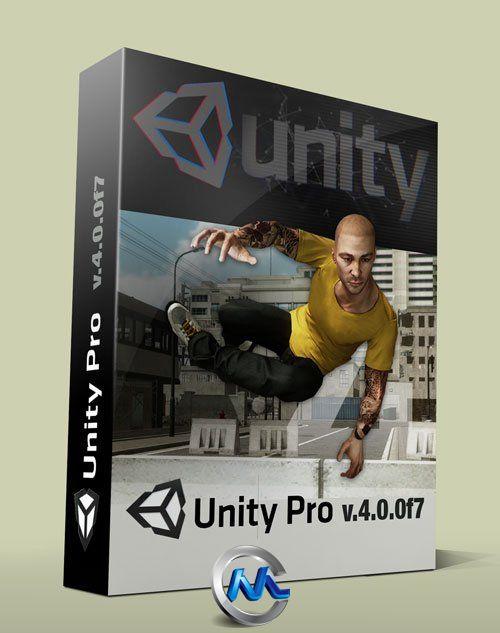 《游戏开发工具软件Unity3d破解V4.0.0f7版》Unity Pro 4.0.0f7