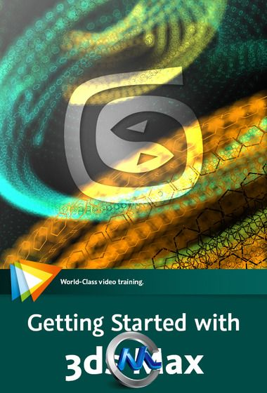 《3dsMax入门基础视频教程》video2brain Getting Started with 3ds Max English