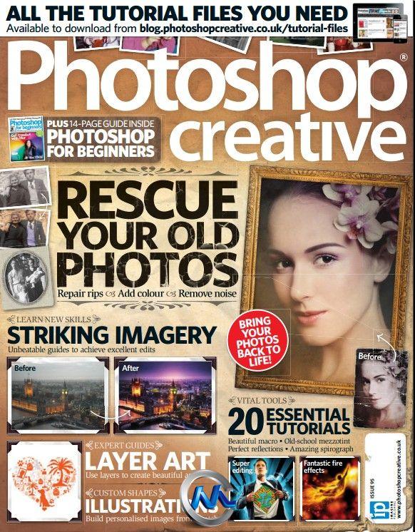 《Photoshop创意杂志2012年第95期》Photoshop Creative UK Issue 95 2012
