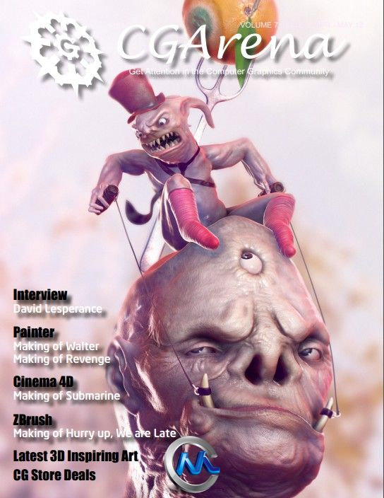 《计算机图形与三维设计杂志2012年合刊》CGArena 2012 Full Year collection
