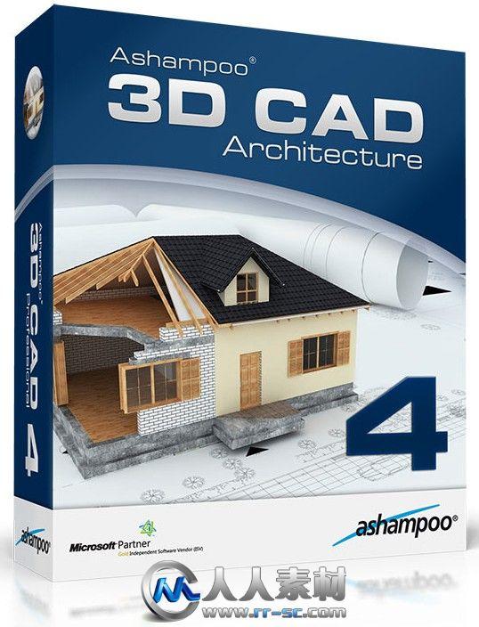 《三维CAD建筑软件V4.0版》Ashampoo 3D CAD Architecture 4.0