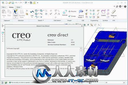 《教程CAD设计软件包含帮助文档2.0》PTCCcad二次机械开发vba图片