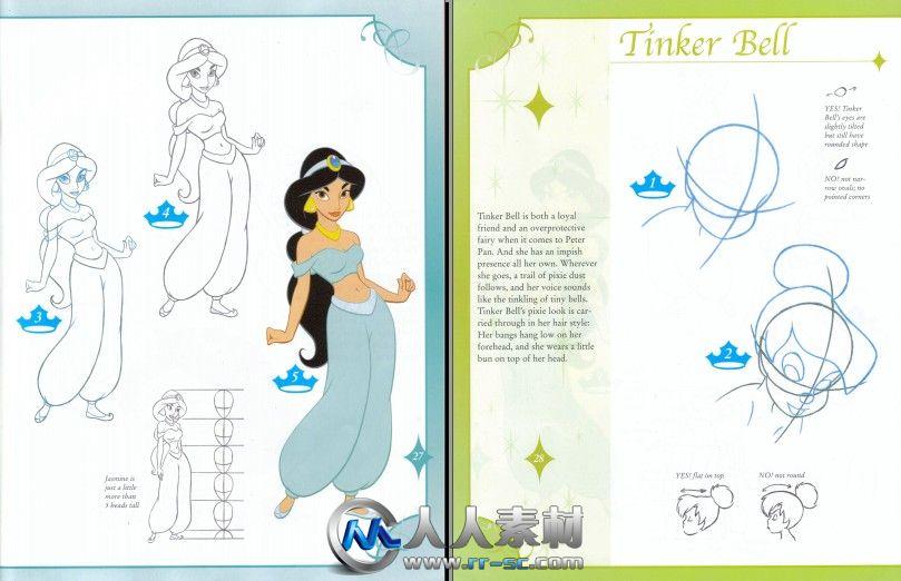 《迪士尼公主绘画书籍》Learn to Draw Disney Princesses