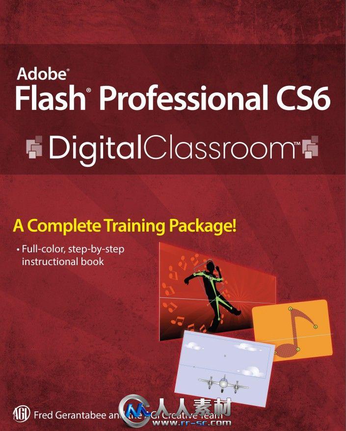《Flash CS6使用技巧书籍》Adobe Flash Professional CS6 Digital Classroom