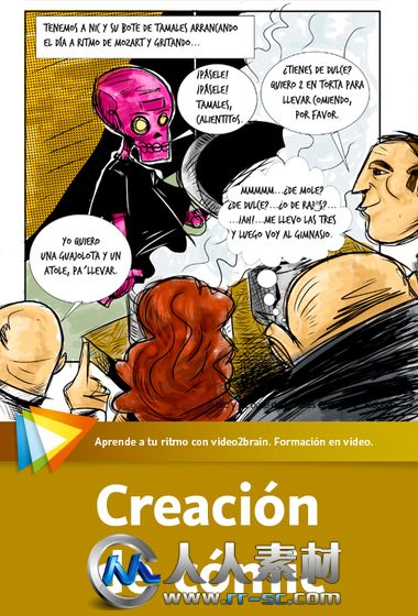 《MangaStudio与PS漫画创作视频教程》video2brain Creating comics Spanish
