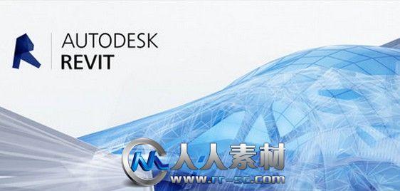 《建筑信息模型软件V2014版》Autodesk Revit Architecture 2014 Win32/Win64 XFORCE