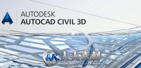 《土木工程建筑信息模型软件V2014版》Autodesk AutoCAD Civil 2014 WIN64