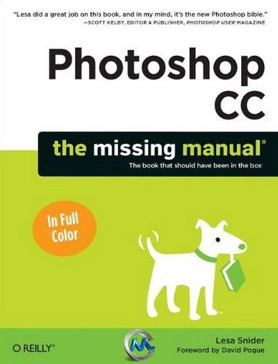 Photoshop CC 全面学习书籍 Photoshop CC The Missing Manual