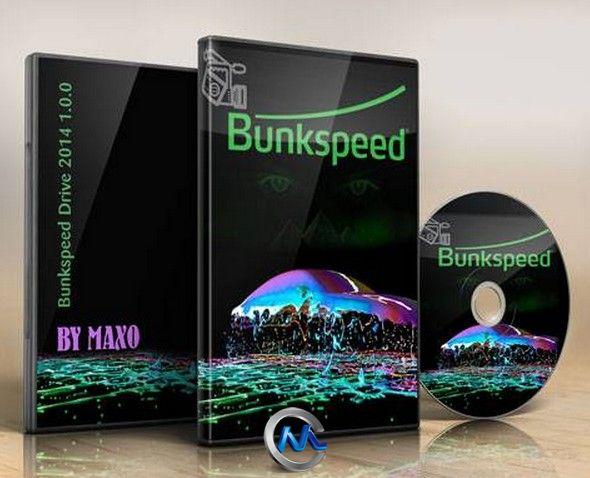 Bunkspeed Drive汽车可视化软件V2014 1.0版 Bunkspeed Drive 2014 1.0.0 WIN