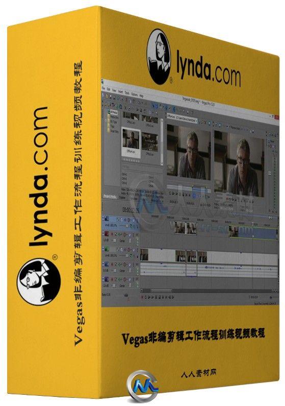 Vegas非编剪辑工作流程训练视频教程 Lynda Sony Vegas Production Workflow